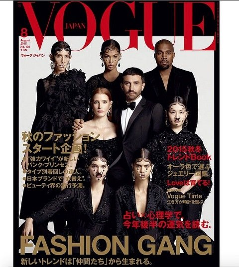 Ricardo Tisci revealed Fashion's newest gang on his instagram account earlier this week as he shared the upcoming Vogue Japan ...