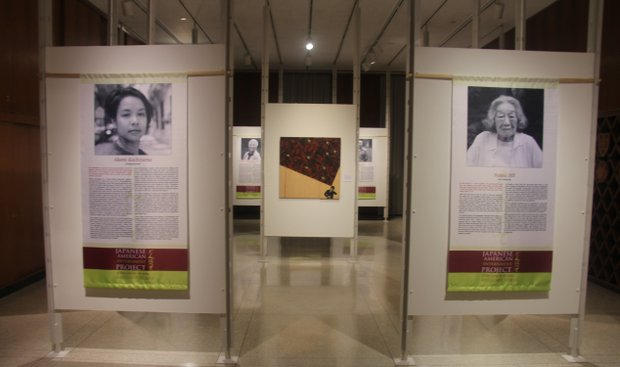 Exhibitions in the Interchurch Center's Treasure Room Gallery: