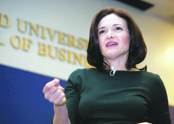"Sheryl Sandberg, Facebook COO and author of ""Lean In: Women, Work and the Will to Lead,"" addresses students at Howard University's School of Business in Northwest on Oct. 15."