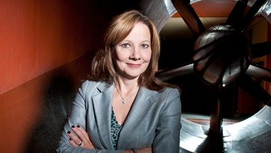 General Motors promoted insider Mary Barra to serve as the new chief executive officer, the first female head of a ...