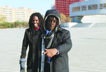 Two emerging hip-hop artists from Southeast have returned to the District after traveling to North Korea to film a music ...