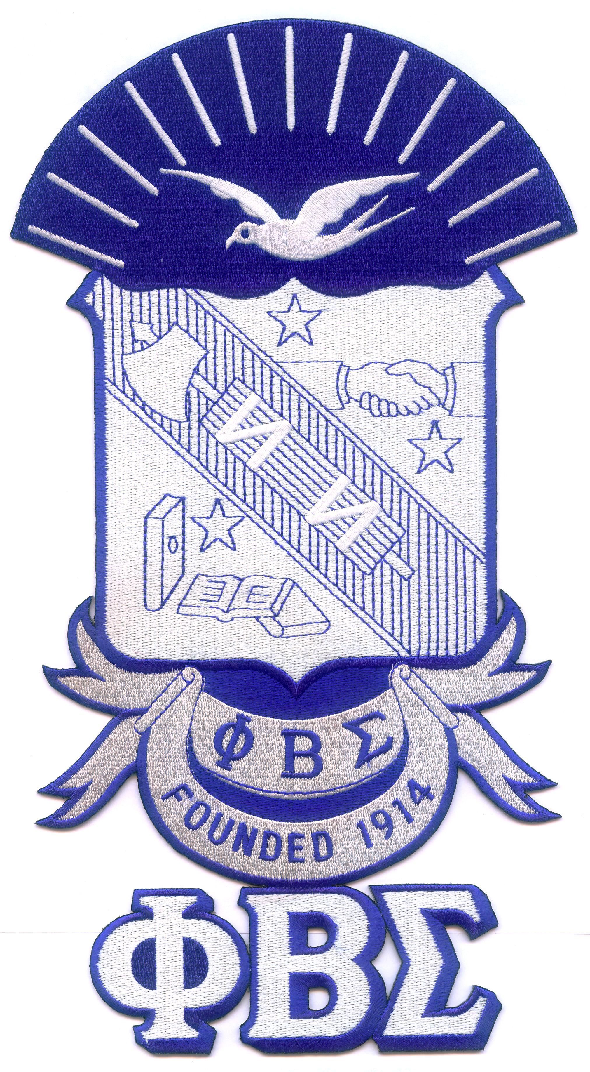from Cairo sigma phi beta fraternity gay fraternity