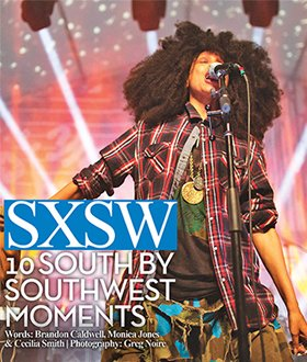There are always life lessons involved in going to SXSW and this year's was no different. From big brand showcases ...