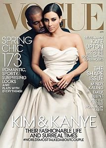 Kim Kardashian's dream of being a Vogue cover girl has come true.