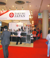 NY Restaurant Show-the Japan Pavilion.