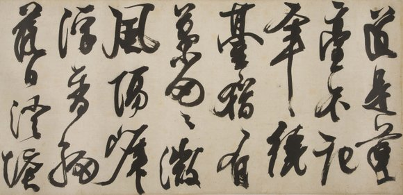 "At the Metropolitan Museum of Art, explore ""Out of Character: Decoding Chinese Calligraphy in the Galleries for Chinese Paintings and ..."