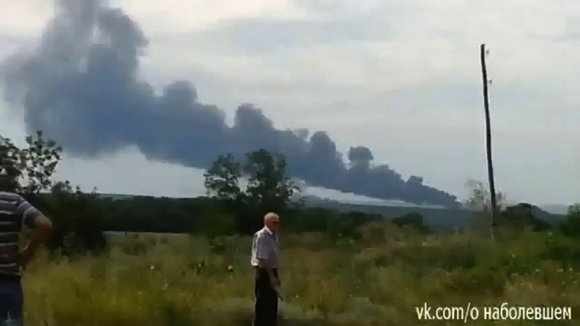 As soon as Malaysia Airlines confirmed it lost contact Thursday with Flight 17 over eastern Ukraine, at least one Ukrainian ...