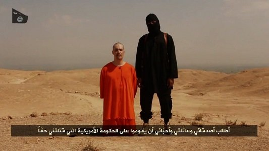 The beheading of American journalist James Foley was horrifying. My prayers are with his family. May God comfort Foley's soul ...