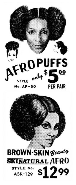 Instant Afro puffs were five dollars in the seventies. Seems reasonanble. How fun and convenient!