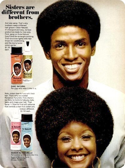 That's right! Sisters are definetely different from brothers especially when it came to rocking Afros in the seventies. The ladies liked a soft silkier look while the guys opted for a solid sturdier styled Afro.