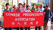 Some activists in Chinatown called for public land to be turned over to community control.
