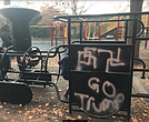 Beastie Boys' Adam Yauch playground vandalized with swastika