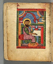 """St. Mark"" from a copy of The Four Gospels, Sanahin Monastery, Lori Province, Armenia, 1504."