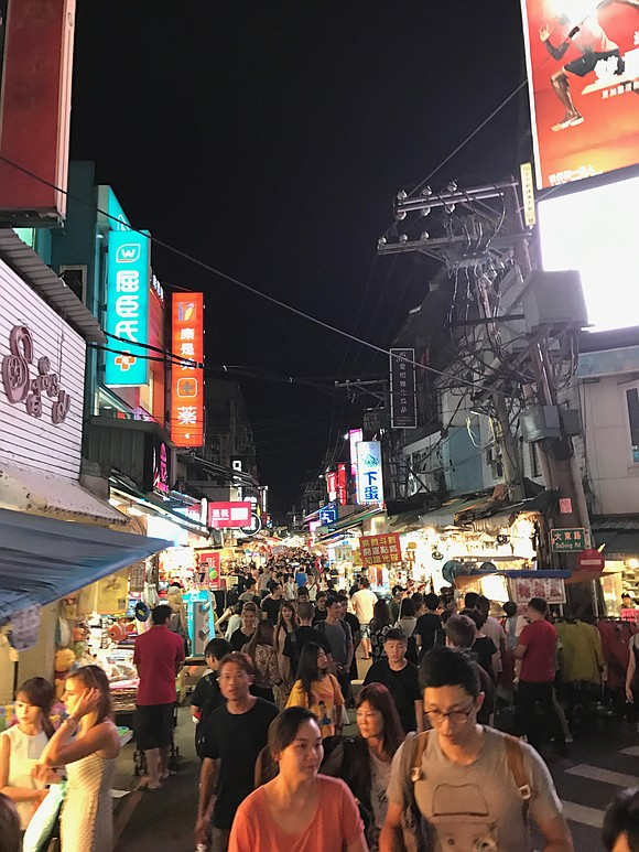 Because of Taiwan's strong business ties to the United States, Taipei, its capital, is the perfect gateway city to begin ...