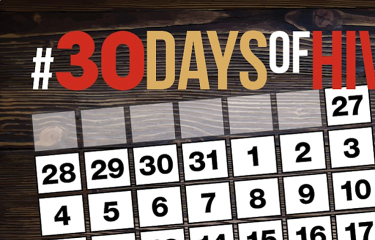 """Black AIDS Institute announces """"30 Days of HIV"""" campaign leading to"""
