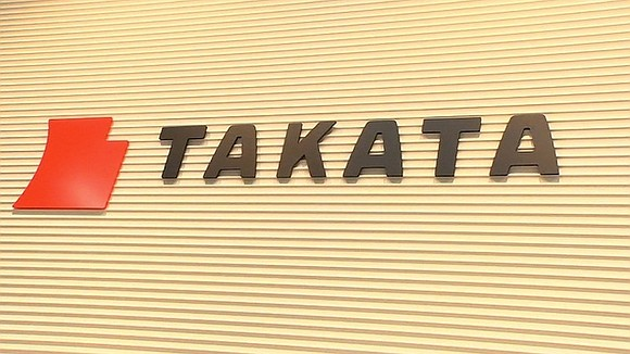 The company at the heart of one of the worst auto safety scandals in history has filed for bankruptcy. Japan's ...