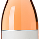 Step into 2018 with a new wine attitude! Try a brilliantly elegant Dry Rose from Murrieta's Well from California's Livermore Valley.