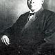 Rev. William D. Robeson