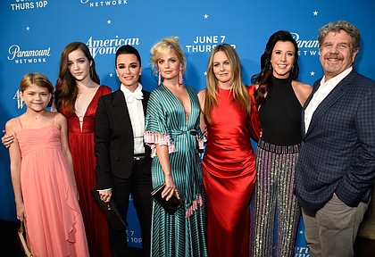 Kyle Richards and cast/Getty
