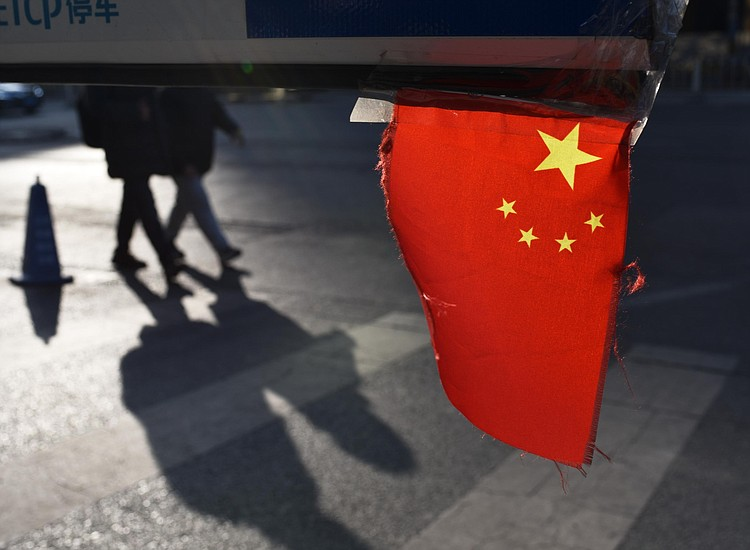 Chinese sexual harassment laws