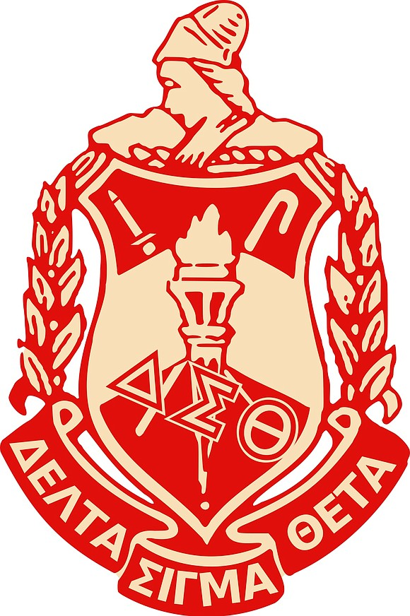Chief Law Enforcement officers from the greater Houston area partnered with the Houston Alumnae Chapter of Delta Sigma Theta Sorority, ...