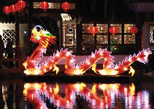 Portland's Lan Su Chinese Garden kicks off the Year of the Pig with two weeks of special events celebrating the ...