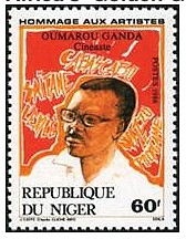 Stamp of Oumarou Ganda