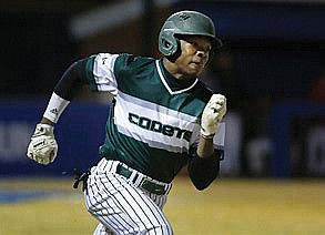 Jamari Baylor is about to become a wealthy teenager. The former Benedictine College Preparatory school shortstop soon will sign a ...