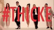 "Robin Thicke is clearing up the hazy meaning behind his summer jam, ""Blurred Lines."""