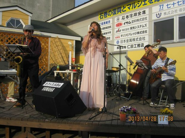 Jazz heals in the aftermath of Japan's tsunami