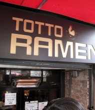 Memories of Totto Ramen