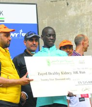 Leonard Patrick Komon and Aziza Allyu win United Arab Emirates Healthy Kidney 10K Race