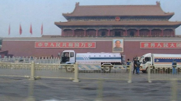 Five people are dead after a jeep plowed into a crowded part of Tiananmen Square and caught fire Monday, authorities ...