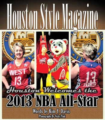 Houston, we are having a party! It's called NBA All-Star Weekend and when it tips off next week in Houston ...