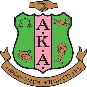 Alpha Kappa Alpha Sorority Inc. Eta Omega Omega Chapter in the Bronx is hosting its annual Rev. Dr. Martin Luther ...