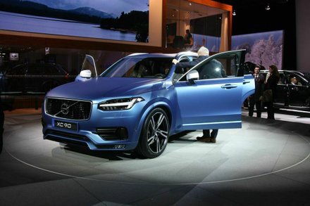 R-Design is one of three choices in Volvo Cars' reinvented trim level strategy available in the U.S. The very competitive Momentum trim level is a well-contented vehicle designed to meet the needs of consumers. Photo by Francis Page Jr