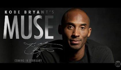 """""""Kobe Bryant's Muse."""""""