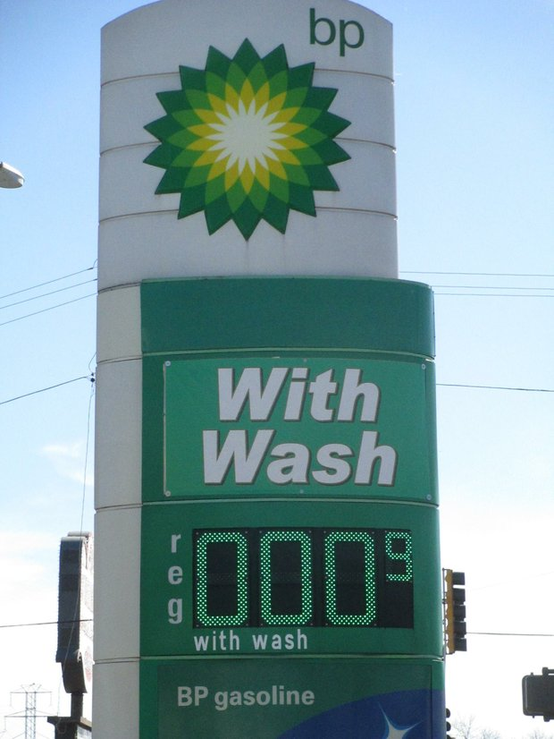 """Gas is selling for 0.00 a gallon at the shuttered BP station at 1987 W. Jefferson St., when a handwritten """"closed"""" sign hangs in the window."""