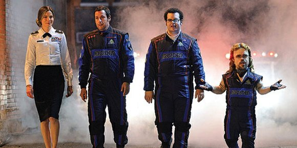 Man, the Adam Sandler-starring Pixels just can't get out of its own way. Not only did the classic video game-themed ...