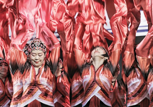 Asian-American celebration