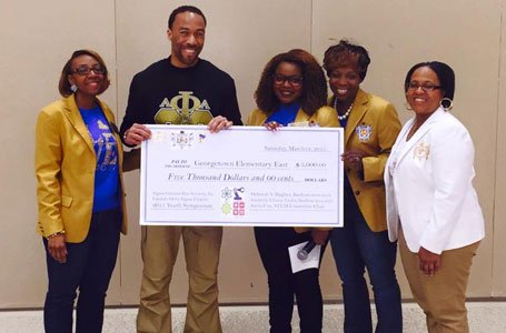 The Lambda Delta Sigma Alumnae Chapter of Sigma Gamma Rho Sorority, Inc. of Anne Arundel County has partnered with Georgetown ...