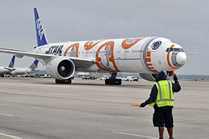 These ARE the droids you're looking for, and they have landed at George Bush Intercontinental Airport (IAH).