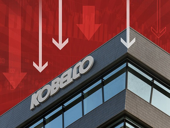 It's the latest big scandal to rock corporate Japan. Kobe Steel, a century-old industrial giant, has admitted to falsifying data ...