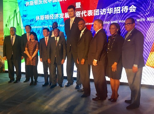 Backed by Houston's largest-ever trade delegation to a foreign country, Mayor Sylvester Turner declared after meetings with government officials and ...