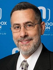 Rabbi Menachem Genack