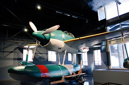 The National Museum of the Pacific War