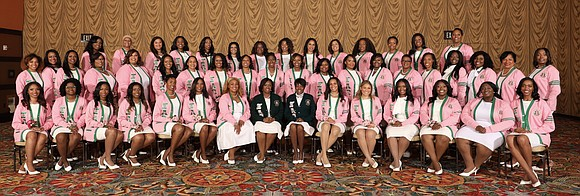The Xi Alpha Omega Chapter of Alpha Kappa Alpha Sorority, Incorporated® (AKA) hosted a New Member Celebration on Sunday, June ...
