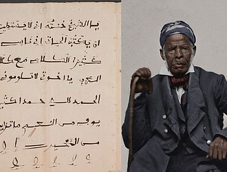 A page from Omar ibn Said's autobiography, written in Arabic around 1831. A digital version has been published on the Library of Congress' website. Page courtesy of Library of Congress.   This portrait of Omar ibn Said, which has since been colorized, was made sometime in the 1850s. Photo courtesy of Yale University Library