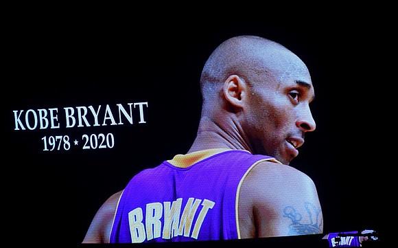 It seems everyone has a Kobe Bryant story.