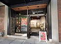 """The entrance to Portland Chinatown Museum on Northwest Third Avenue.  Asian Americans, including the board and staff of the Portland Chinatown Museum, are decrying rhetoric which labels the COVID-19 pandemic a """"Chinese virus"""" which echoes those historical lessons of the past which place blame on a particular ethnic group rather than on the true cause.      Photo courtesy Jeff Lee Photography."""